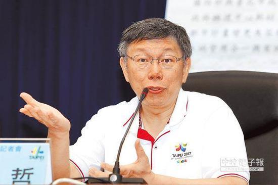 台北市长柯文哲。(图片来源:台湾《中时电子报》)