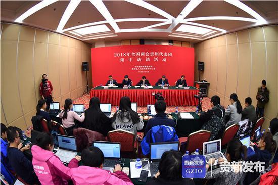 2018年全国两会贵州代表团集中访谈活动在京举行。(本网记者 杨昌鼎/摄)