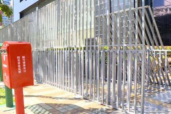 """台湾""""立法院""""周围的铁栏 图自台媒"""