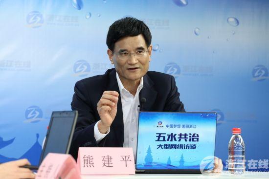 线上澳门赌博开户:熊建平任浙江统战部部长_曾任天津副市长