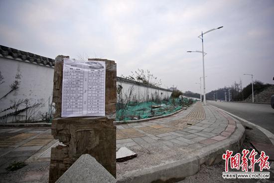双创园内路边一个废旧木板上贴着1月6日当天的发车信息,从那天起,花溪大学城的网约巴士被要求暂停发车。中国青年报·中青在线记者白皓/摄