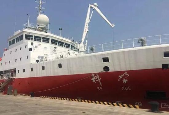 """资料图:中国""""科学号""""科学考察船"""