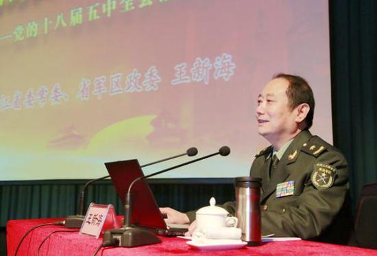 金沙娱乐上全博网:浙江军区政委王新海少将二度担任浙江戎装常委