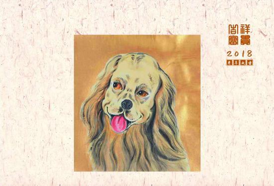 《八犬旺福》贺年有奖明信片邮资片