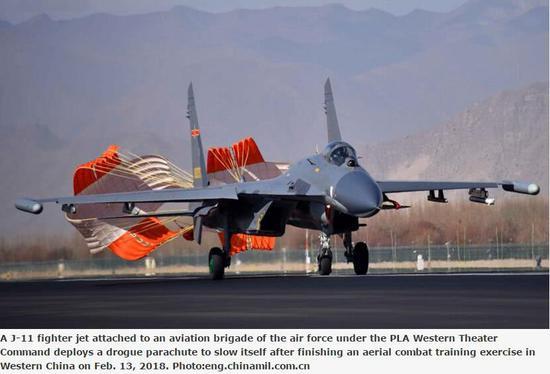 中国军网英文版宣布的歼-11A战机。