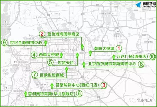 北京元旦假期高速路不免费 这些地方开车去将被堵电视剧未来战士