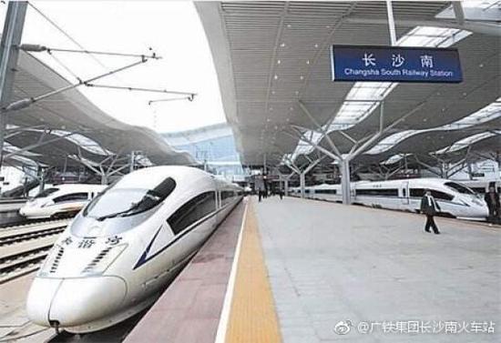 @广铁集团长沙南火车站 图
