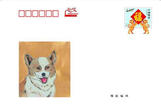 《八犬旺福》贺年有奖祝福卡封(c5)邮资封