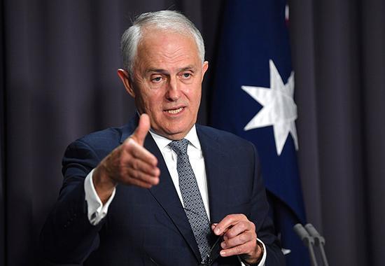 资料图:澳大利亚总理特恩布尔
