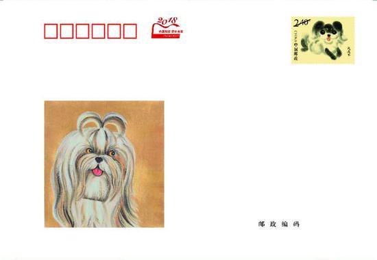 《八犬旺福》有奖挂号型祝福卡封邮资封