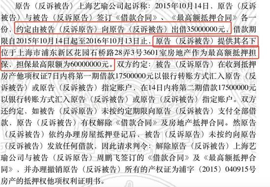 图片来源: 中国裁判文书网