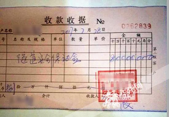王某用伪造的财务章给受害人开具的票据。云阳县公安局供图 华龙网发