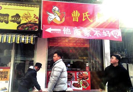 """互相伤害!西安这三家餐馆挂横幅互怼""""不好吃""""已责令拆除"""