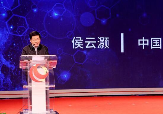 中国网络空间研究院副院长侯云灏 本文图均为 人民网 图