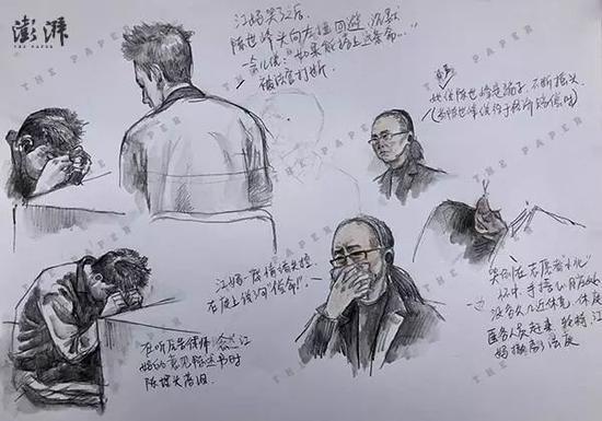 今日上午庭审速写(来源:澎湃新闻)