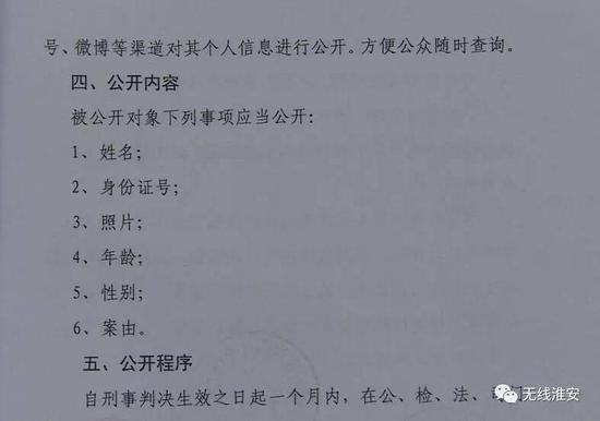 """▲图片来自微信公众号""""无限淮安"""""""