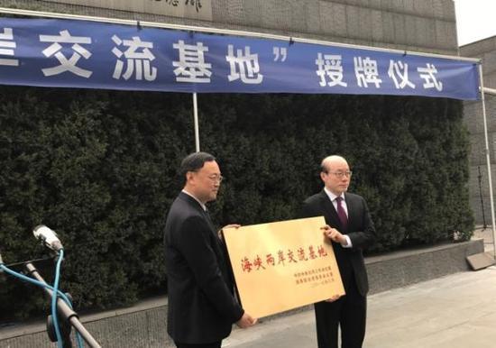 12月13日,江苏南京,国台办副主任刘结一向纪念馆授牌 @侵华日军南京大屠杀遇难同胞纪念馆 图