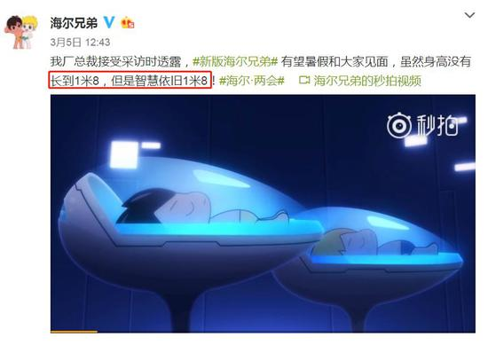 data-mcesrc=http://n.sinaimg.cn/translate/w861h610/20180307/cjY2-fxipenp2706941.jpg