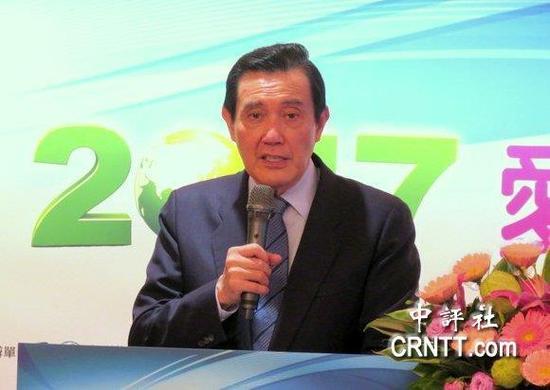2017年12月25日,马英九出席活动时炮轰蔡英文违法滥权,望其好自为之。(图片来源:香港中评社)