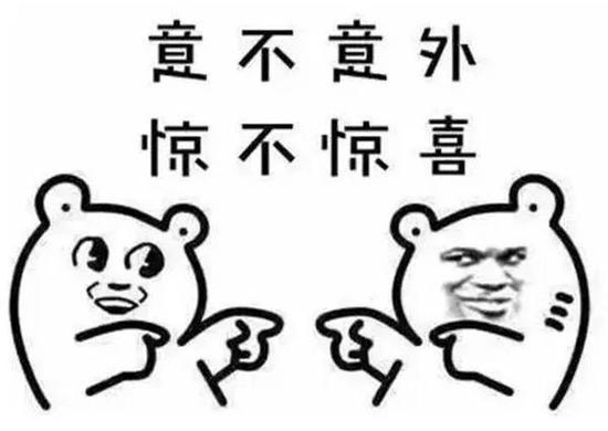 美高梅棋牌游戏官网 54