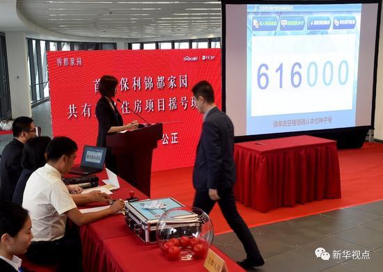北京首个共有产权项目摇号 购房人产权份额比例占50%(新华社记者 罗晓光 摄)