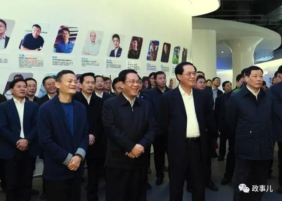 上海代表团在浙江