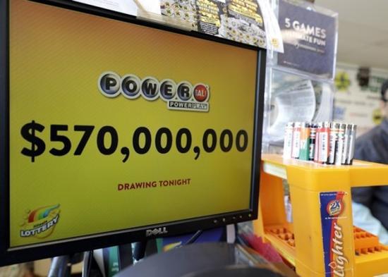 威力球奖金高达5.7亿美元。(图片来源:美联社)