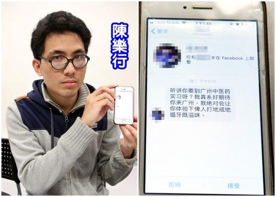 陈乐行今天(24日)表示,因收到大量网民炮轰,故与校方商量后,他决定放弃实习。(图片来源:香港东网)