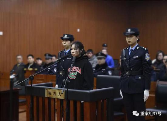 """▲2月1日,""""6·22保姆纵火案""""被告人莫焕晶在杭州中院受审。 图片来源/杭州中院官网"""