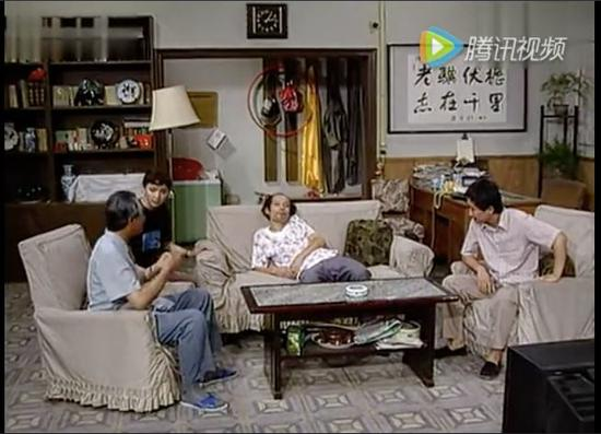 ▲《我爱我家》之《不速之客》视频截图