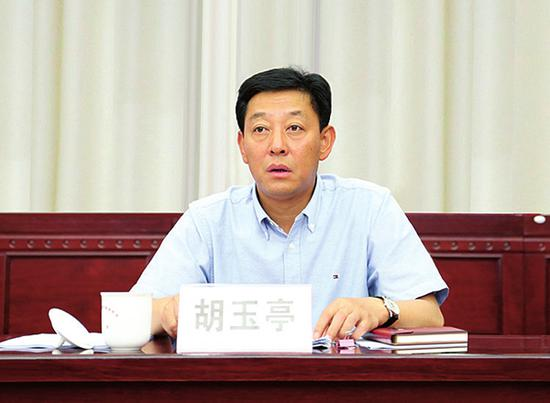 胡玉亭 山西日报 材料图