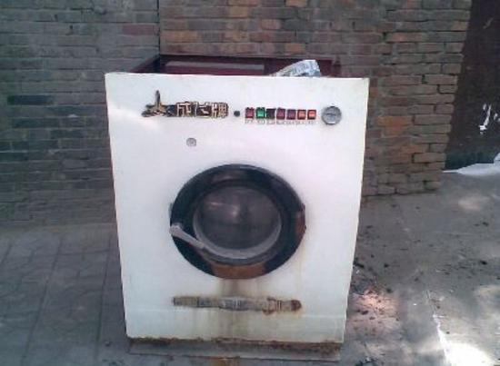 """""""成飞""""干洗机"""