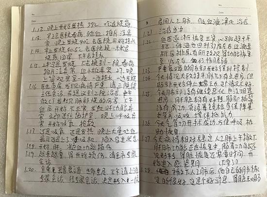 朱成凤每天记录儿子的治疗情况