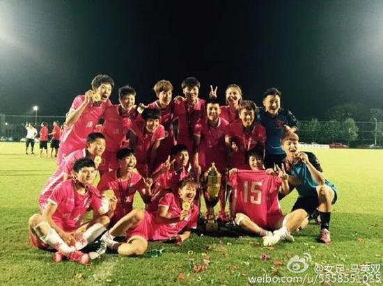 2016 年夺得女足锦标赛冠军。