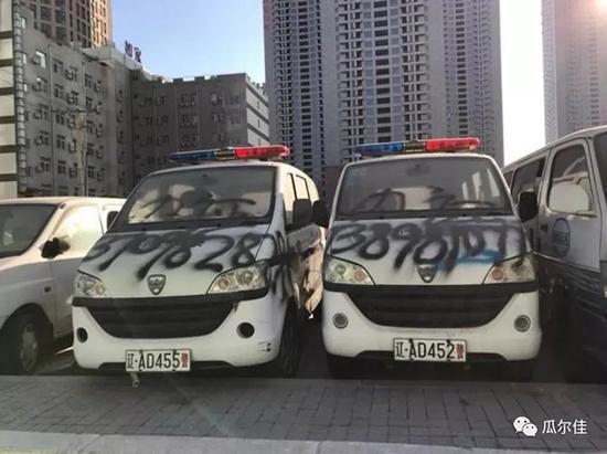 警察说警事微信公众号 图