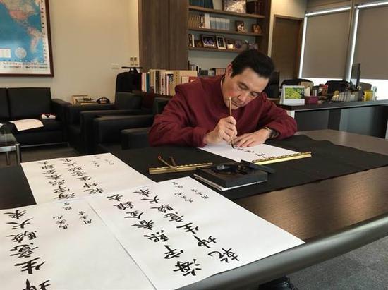 马英九挥毫,亲笔写狗年春联。(图片来源:台湾《中时电子报》)