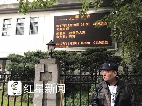▲杨俪萍父亲站在法院门口。图片来源:红星新闻