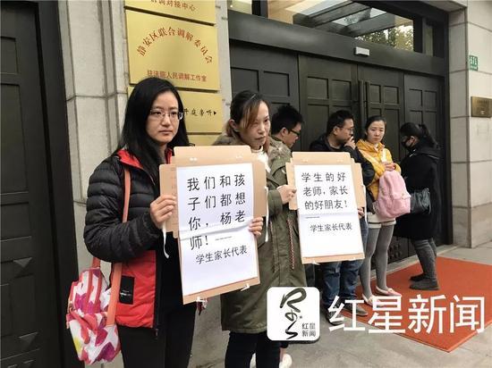 ▲杨俪萍的学生家长代表到庭审现场支持她。来源红星新闻
