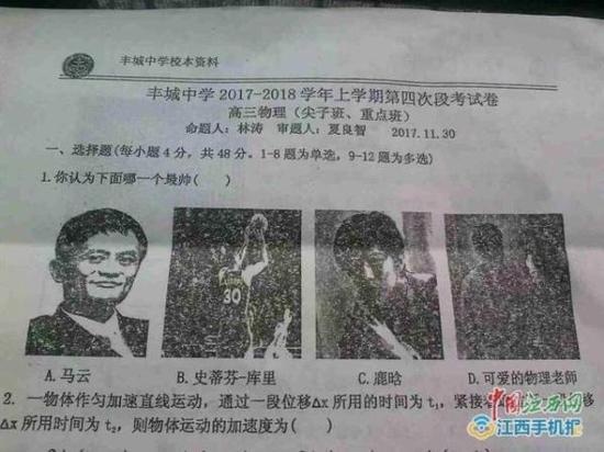 中国江西网 图