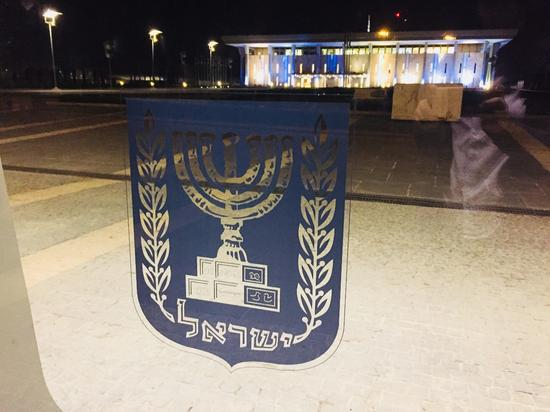 位于耶路撒冷的以色列国会大厦