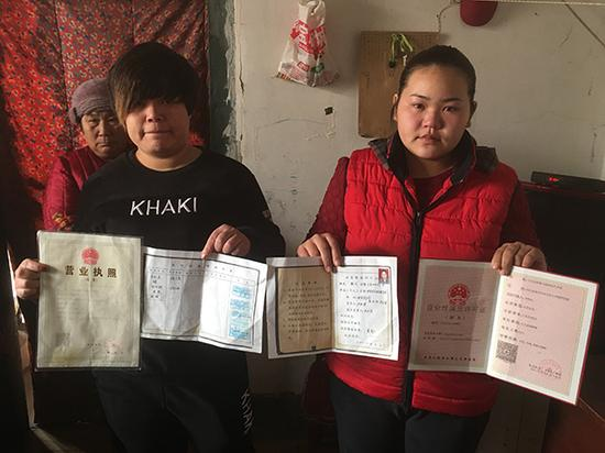 李荣庆、李瑞生的妻子手持马戏团的相关证件。