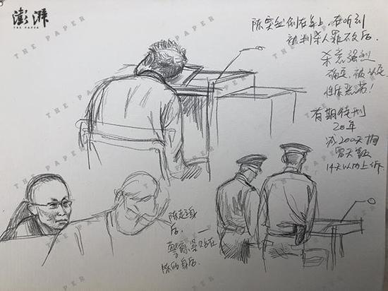 宣判当日速写 澎湃新闻记者 李媛 图