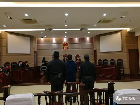 审判现场 江南晚报微信公众号 图