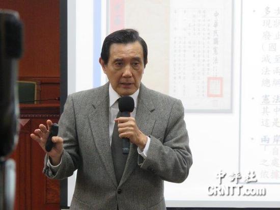 台湾地区前领导人马英九(图片来源:中评社)