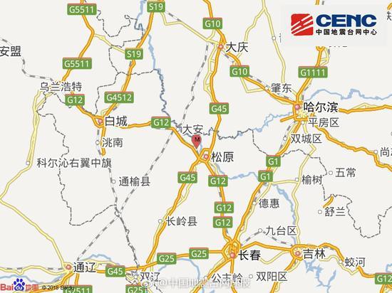 网上赌博网址:吉林松原市前郭尔罗斯县发生4.3级地震