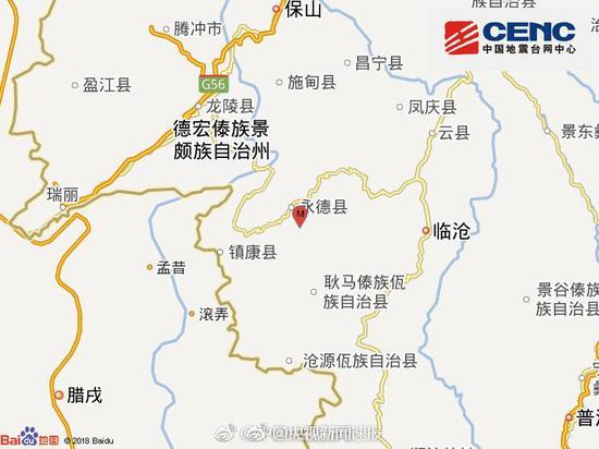 澳门首家线上赌博:云南永德发生4.6级地震_当地震感强烈