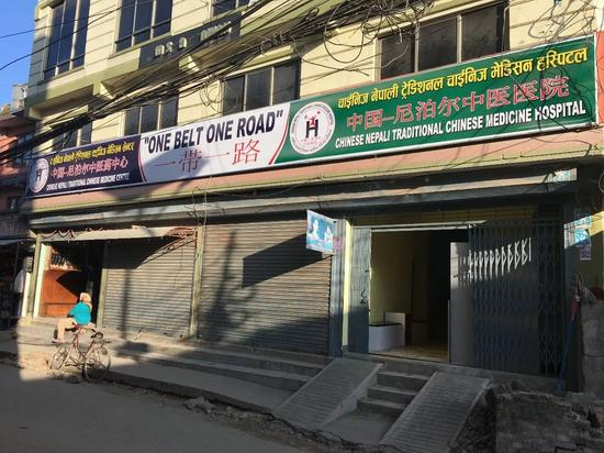 ▲尼泊尔街头的中文招牌(香港《南华早报》)