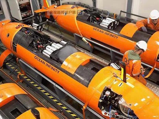 搜寻的无人驾驶潜艇 来源:ocean infinity 官网资料图