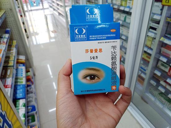 滴眼液瓶专利被知识产权局宣布无效,莎普爱思拟提起行政诉讼。视觉中国 资料图