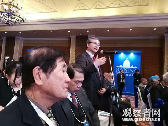 苏浩教授在会议现场